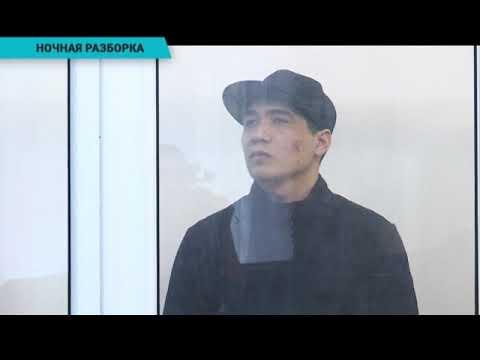 В Уральске 19-летний