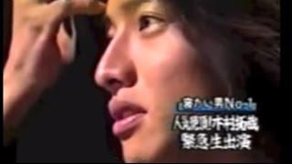 木村拓哉 主演ドラマ ランキング!! https://youtu.be/__RIFqMK65s.
