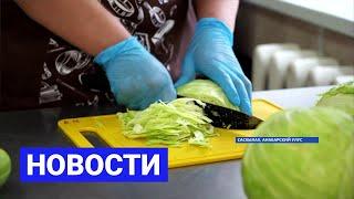 Новостной выпуск в 09:00 от 19.09.21 года. Информационная программа «Якутия 24»