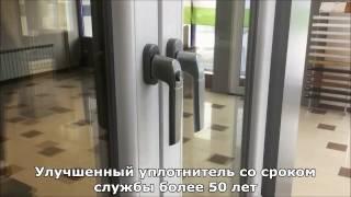 видео Остекление коттеджа немецкими окнами