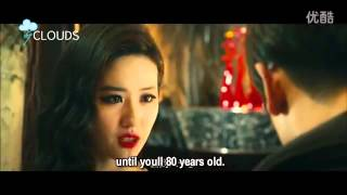 Trailer  For love or money [ENG SUB]