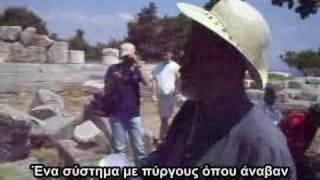 Ramnous