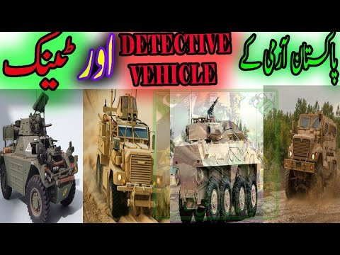 PAKISTAN ARMY POWER.WAR,EXPLOSIVE DETECTIVE VEHICLE AND MAIN BATTLE TANKS INFORMATION. DEFENCE MAFIA