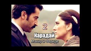 Самые красивые пары из турецких сериалов. Топ 5