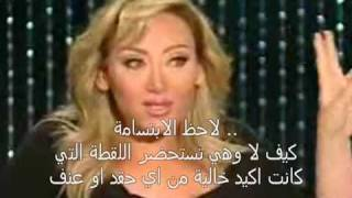 Egypt sport scandal   Egyptian Actors and Fans مصر والفضا ئح الريا ضية