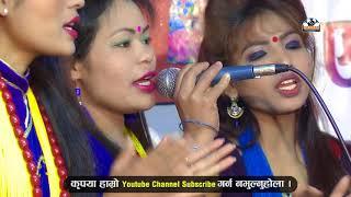 Gambar cover बाहिरै बस्थेउ सुत्केरी हुदानी, || Live Dohori घम्साघम्सी || Man Singh Khadka & Yam Maya Shrees