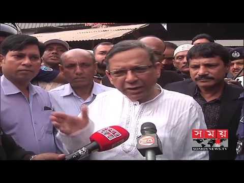 'বিএনপি নেতাদের অভিযোগ অবান্তর'   BD Law Minister   Somoy TV