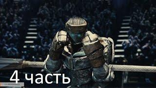 как сделать робота боксёра (часть 4)