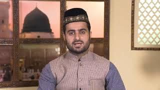 Tajweed-ul- Quran | Class-37