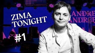 ZIMA Tonight и Андрей Андреев. Тизер