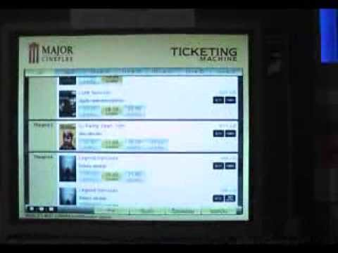 วิธีซื้อตั๋วจากเครื่อง: เมเจอร์นครสวรรค์