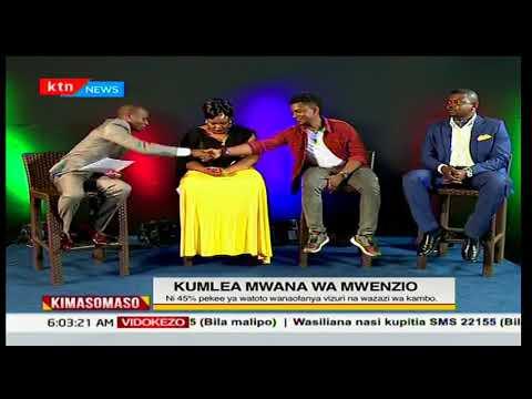 Kimasomaso: Kumlea mwana