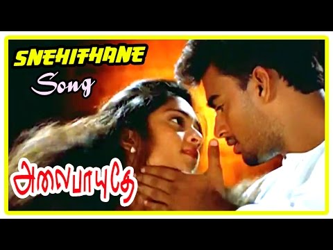 Alaipayuthe Scenes | Snehithane Song | Shalini and Swarnamalya get a marriage proposal | Madhavan
