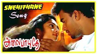 Alaipayuthe Scenes | Snehithane Song | Shalini and Swarnamalya get a marriage proposal | Madhavan