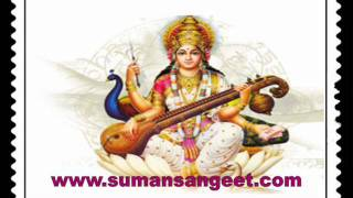 """Maa Saraswati-Vandana"" MP3 By.GAYATRI & PARTY (Since 1995)"