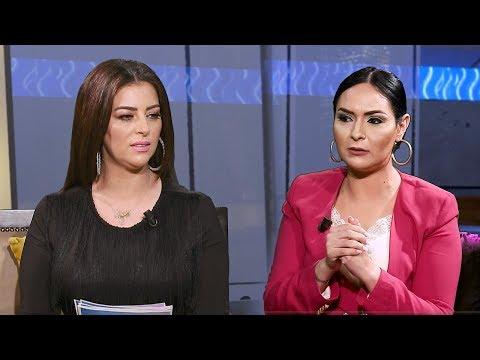Followers m3a Amal Essaqr : BOUCHRA DEAU - الحلقة كاملة
