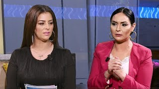 Followers m3a Amal Essaqr : BOUCHRA DEAU - الحلقة كاملة