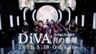 DiVAが、広告なしで全曲聴き放題【AWA/無料】 曲をダウンロードして、圏...