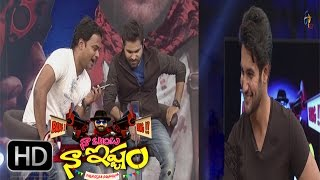Naa Show Naa Ishtam - 13th February 2016  - Full Episode 14 - ETV Plus