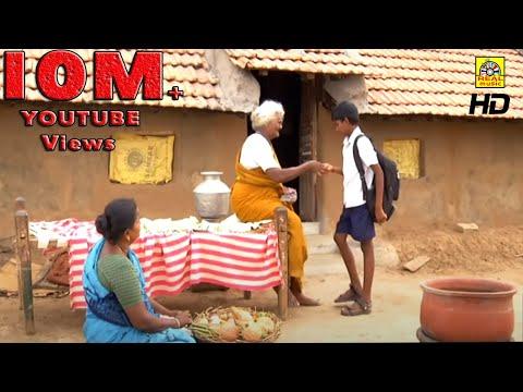 Latest Tamil Movie Scenes... Patti Movie Scenes... Tamil Cinema Super Scenes... New Tamil Movies...
