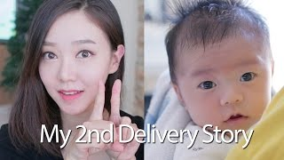 My 2nd Birth/Delivery Story ♥ Thumbnail
