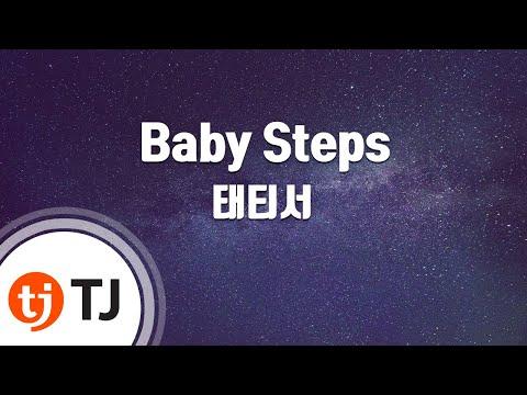 Baby Steps_Girls' Generation TTS 태티서_TJ노래방 (Karaoke/lyrics/Korean reading sound)