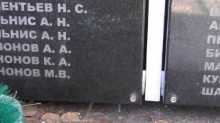 Памятник «Памяти погибших в годы Великой Отечественной войны