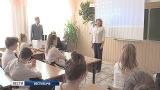 Вологодские школьники стали участниками образовательного проекта «Урок цифры»