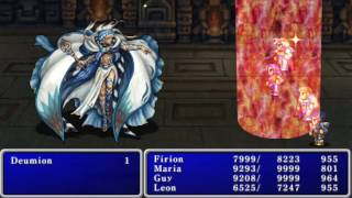 Final Fantasy II - Superboss: Deumion