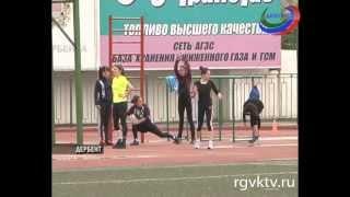 В Дербенте прошло первенство Дагестана по легкой атлетике