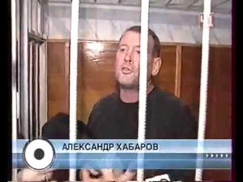 Александр Хабаров и ОПС УралМаш. Екатеринбург