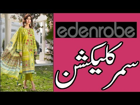 edenrobe-summer-collection-2020-||-ladies-lawn-suits-new-designs-by-edenrobe-2020