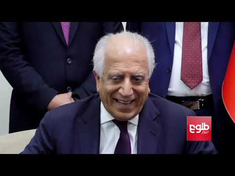 Khalilzad Arrives In Kabul to 'Break War Stalemate'