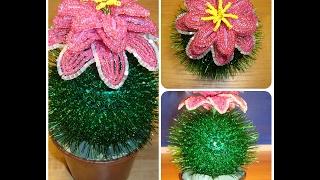 Кактус из бисера и пайеток. Мастер-класс. Часть 3/3.  // Cactus of beads and sequins. Master Class.