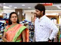 Mangalyapattu | Episode 05 - 23 September 2016 | Mazhavil Manorama video