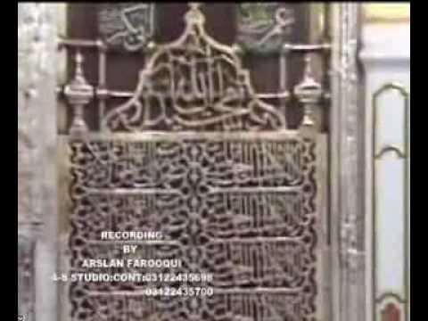 BARA RABIYUL AAOWAL KY DIN BY ARSLAN QADRI
