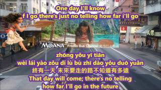 [HQ S+T] How Far I'll Go TAIWAN movie ver. from Moana 海洋奇緣