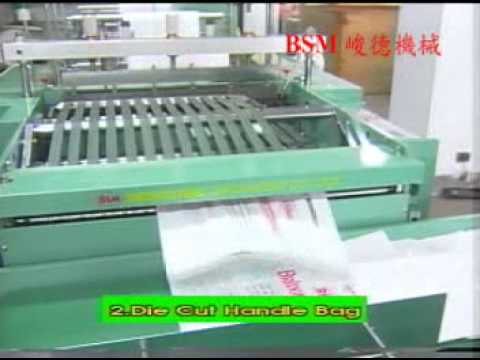 PLASTIC SHOPPING BAG MAKING MACHINE BS-32FPDR - YouTube
