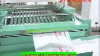 التسوق البلاستيكية حقيبة يجعل آلة BS-32FPDR