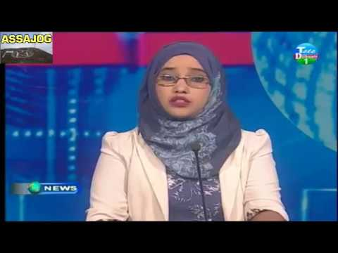 Djibouti: News        15/1/2017