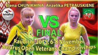 Raubichi FINAL CHUNIKHINA - PETRAUSKENE Table Tennis Настольный теннис