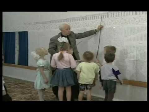 Обучение математике по методике Зайцева Н. А.