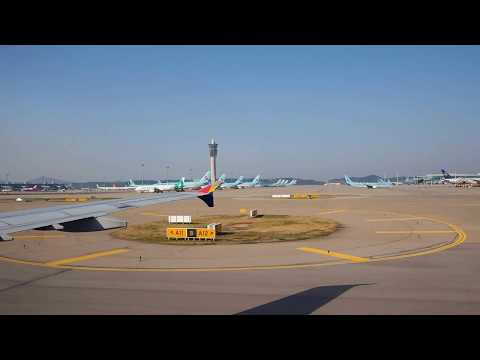 Asiana Airlines A321-231 flight OZ177 approach, landing and taxiing in Seoul Incheon