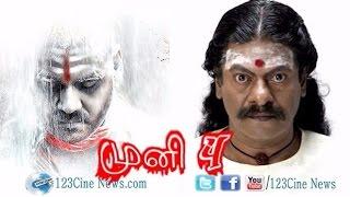 Rajkiran - Lawrence to team up for Muni 4| Kanchana 3|  Cine news | Tamil Cinema news Online