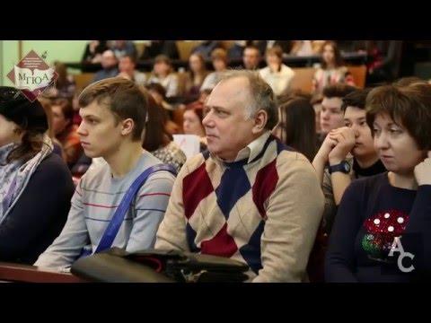 День открытых дверей в Университете имени О  Е  Кутафина (МГЮА) 17.01.2016 г.