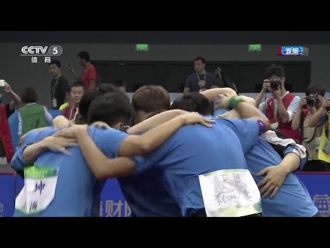 (New! Full HD) 2017 China National Games (MT-Final) Shanghai Vs Sichuan [Full Match/Chinese|HD1080p]