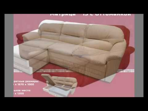 Мебельная фабрика Darna a