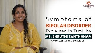 Clinical psychologist shruti santhanam explains how to identify the symptoms of bipolar disorder an early recognition signs and learning bipola...