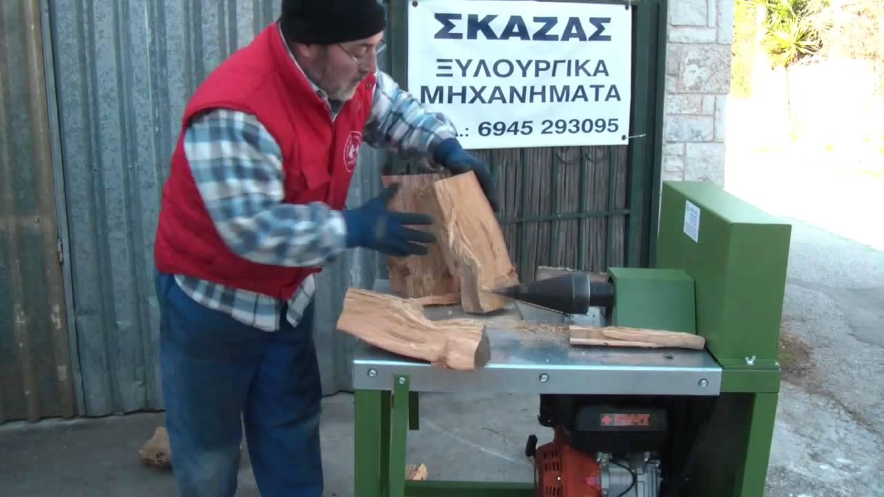 a32f997887 Σκισιμο Καυσοξυλα - ξυλουργικα μηχανηματα - 6945293095 - YouTube