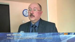 В Якутске прошло заседание комиссии по содействию трудоустройству выпускников мединститута СВФУ(, 2015-03-12T10:17:02.000Z)